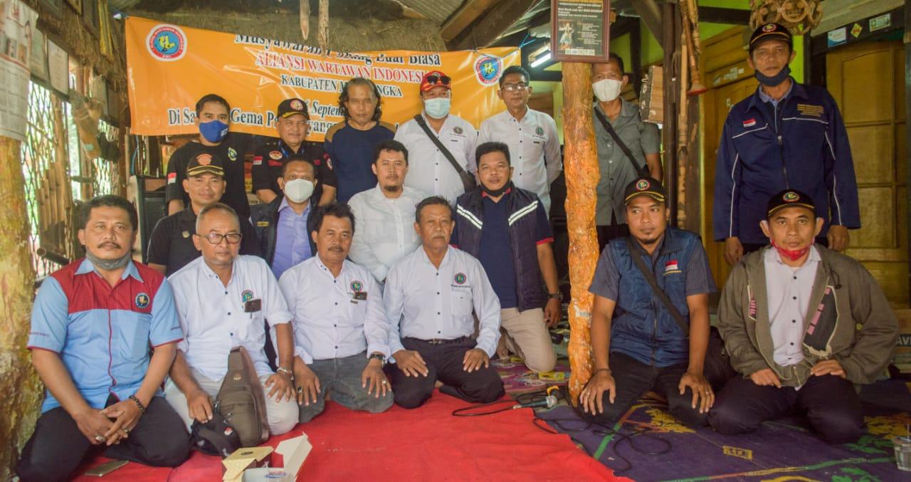 Photo of Ketua DPP AWI Hadiri Muscabsus dan Rakor AWI Se-Cirebon Raya